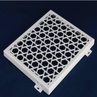 余姚铝单板-余姚铝单板厂家-余姚造型铝单板-余姚铝单板哪里购买