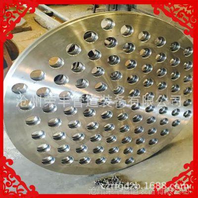 换热器 冷凝器用管板加工定做厂家  做工精密 质量可靠