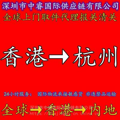 护肤品进口空运专线_阀门进口空运到深圳_香港专线双清