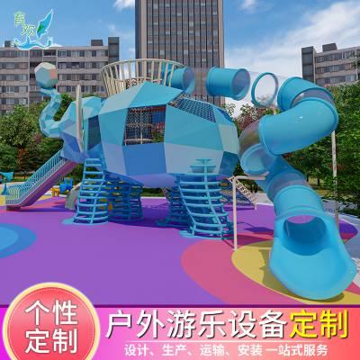 大型不锈钢滑梯户外儿童游乐场设备景区公园拓展攀爬设施非标定制