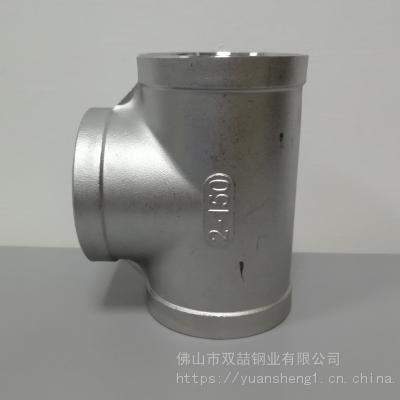 铸件316不锈钢三通 焊接316不锈钢三通 内外抛光卫生级三通
