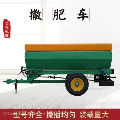 农用四轮牵引撒肥车 圆盘抛撒湿粪扬粪车