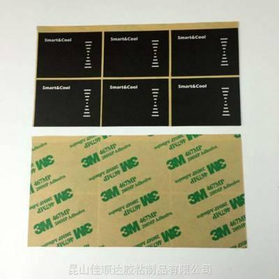 上海3M麦拉绝缘片,PC不干胶标签,麦拉印刷设计模切