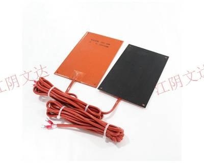 成都3D打印机加热板企业 来电咨询 江阴市文达电器供应