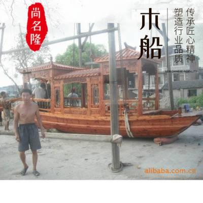 尚名隆定制高低中凉亭7米乘1.9米 仿古木船 手划船 景区游船 ****** 欢迎致电