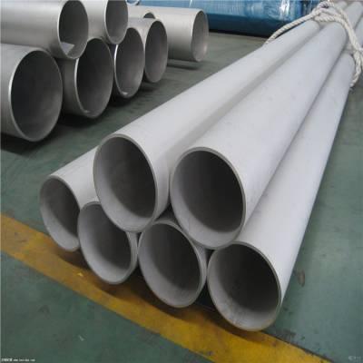 不锈钢工业焊管 不锈钢酸洗 高压管流体无缝管DN300-400-500-600-700