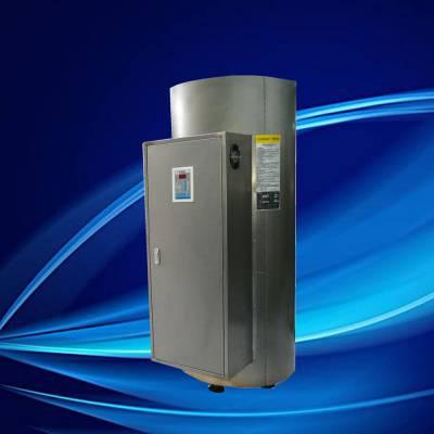 工业热水炉NP600-45容量600L加热功率45kw