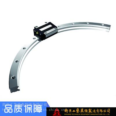 南京艺工牌圆弧导轨 GGY20滚动圆弧导轨副