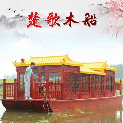 广东潮安饭店用景点旅游船推荐厂家