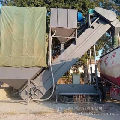 辽宁无尘粉煤灰集装箱卸车设备 集装箱卸灰输送机 水泥灰***装车吸灰机厂家