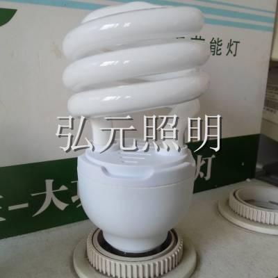 36V11W节能灯泡36V低压照明灯交流36V节能灯矿用低压节能灯36V节能灯厂36伏低压灯泡