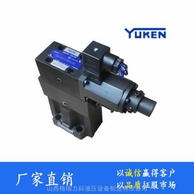 榆次台湾油研YUKEN电液比例溢流阀EBG-03-C-51比例阀