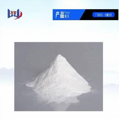 甘肃合作市建筑胶粉_厂家生产108环保型建筑胶粉