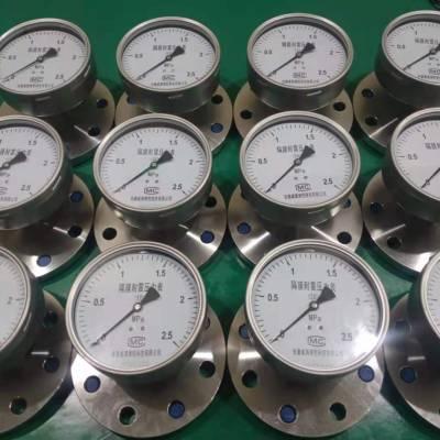 内蒙古锡林郭勒盟多伦YIN系列耐震压力表-MF隔膜耐震压力表响应时间少,减小动态误差、