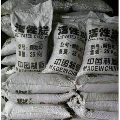 天津椰壳柱状活性炭厂家直销