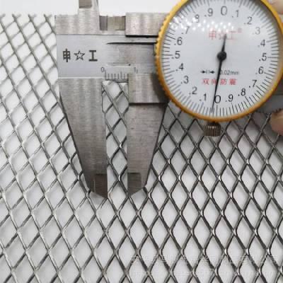 不锈钢钢板网 304菱形钢板冲压拉伸网 316L 菱形网片