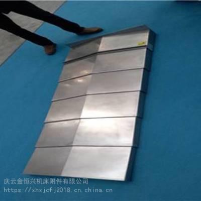 【台湾亚威A1020加工中心YXZ轴钣金防护罩】