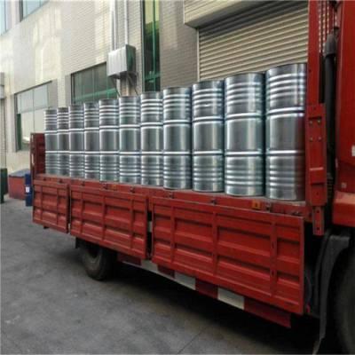 高纯切削液三乙醇胺硼酸酯厂家 防锈润滑剂 283-56-7