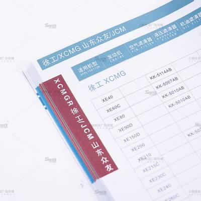 上海输送设备画册 过滤设备宣传册 液压机械企业画册 印刷厂家 世亚设计 TVC广告片