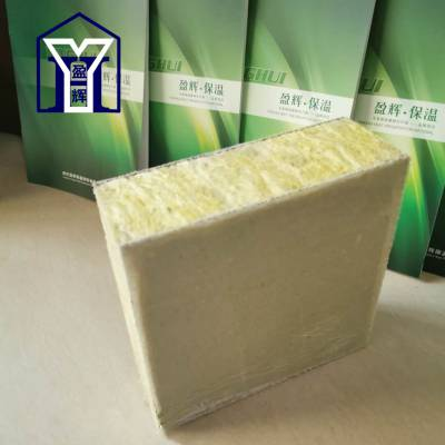 A级砂浆岩棉复合板厂家价格 竖丝岩棉保温板 岩棉板喷界面剂