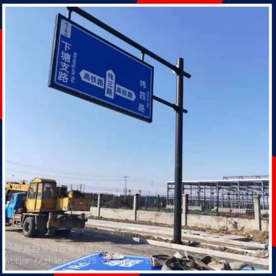 江西景德镇F2标志杆交通道路标志杆***