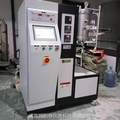 北京 KZW-18-23小型真空烧结炉钨丝炉
