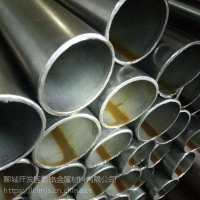 现货供应Gcr15轴承精密钢管 规格齐全 量大优惠 山东聊城精密厂商