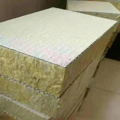 供应优质 双面砂浆岩棉复合板 A级<b>防火</b>岩棉复合板 50mm幕墙复合<b>岩棉板</b>