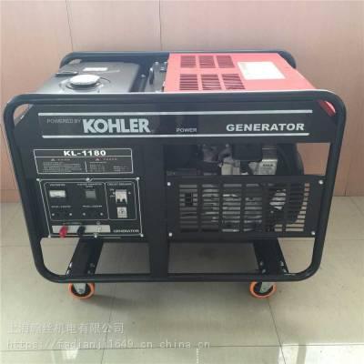 稀土永磁15KW汽油发电机原装美国科勒动力KL-3300