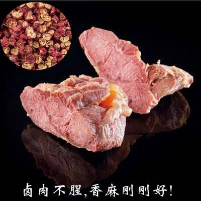 贵州辣子鸡椒麻鸡陕西韩城大红袍花椒长期供应