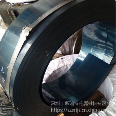 现货特硬锰钢带 SK5弹簧钢卷 65Mn弹簧钢卷带