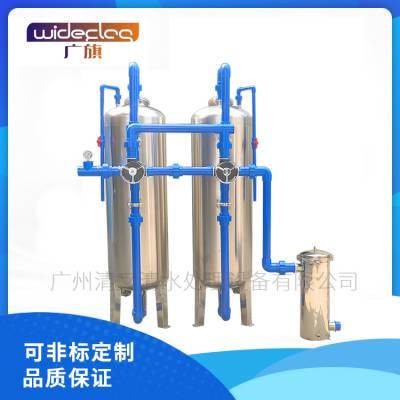 广旗厂家热销丽江市山泉水除浑浊漂浮物杂质过滤罐石英砂活性炭过滤器