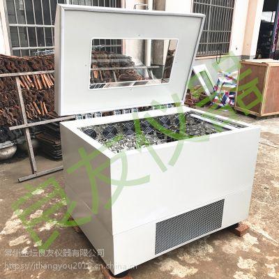 金坛九游会老哥论坛 TS-211C实验室用摇床设备直销