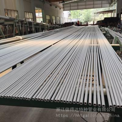 江苏常州***0Cr18Ni9不锈钢换热管厂家价格