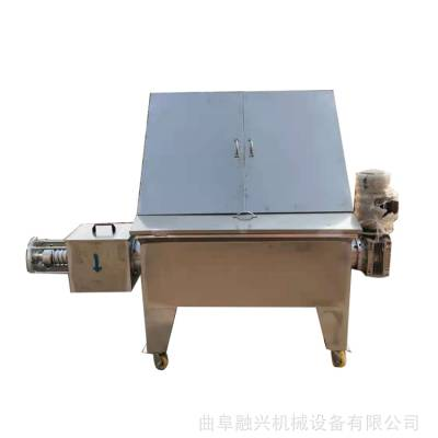 畜禽粪便干湿分离机设备 固体干湿分离机定制 猪粪牛粪挤干机