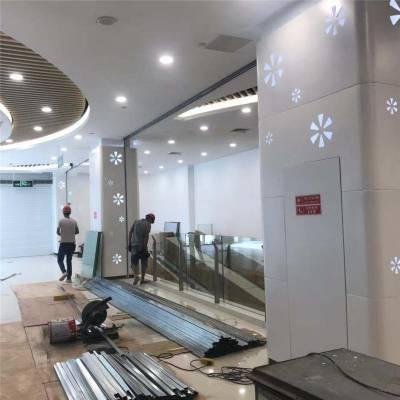 弧形造型铝幕墙天花单板-造型铝单板装饰定制