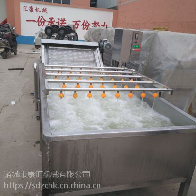 特卖橘子清洗机 桔子气泡清洗机批发价格 康汇