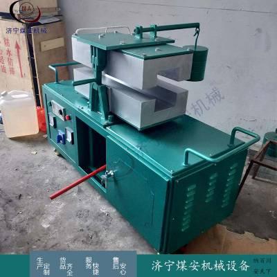 厂家生产全自动电缆热补机 全自动控温省工省力矿用电缆修复机