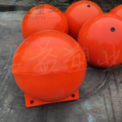 让胡路塑料浮球厂家 直径800浮球