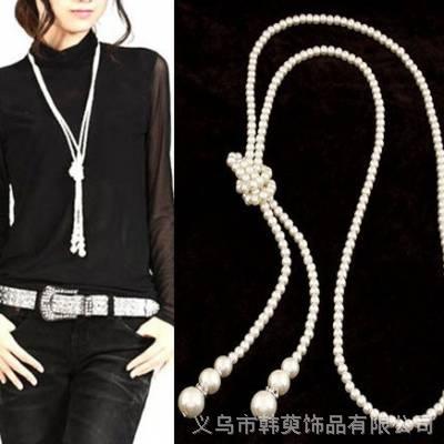 跨境******仿珍珠简洁气质超长款项链欧美***珍珠单双层毛衣链