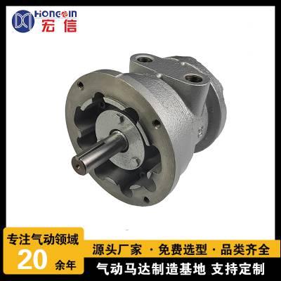 涡轮式气动马达工作原理 防爆气动马达 如东宏信 发货迅速 HX8AM-F114.3-158