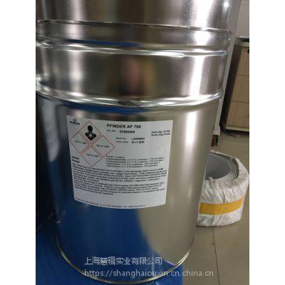 新零售思路德国pfinder芬德清洗剂【AP 760(30L/桶)现货】支持先验货后付款
