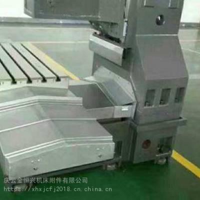 【东芝机床BTD-130H.R22防护板】