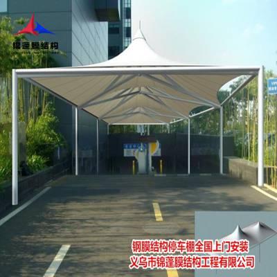 德惠市出入口遮雨棚 进口PVDF膜布批发 国产PVC膜材质量可靠
