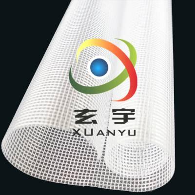 现货供应PVC透明夹网布周转箱***布防尘帘布