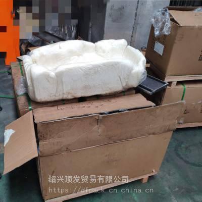 科里奥利质量流量计包装,发泡泡沫成型黑白料,聚氨酯ab黑白组合料,浇注发泡机