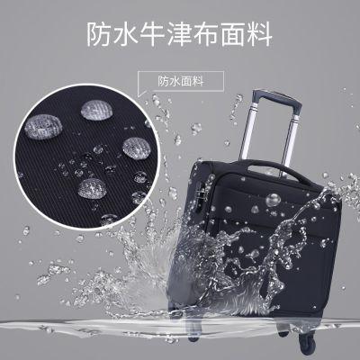 易贝牛津布防水登机箱定制LOGO 商务行李箱18寸万向轮图案定制个性行李 出差旅游旅行箱批发