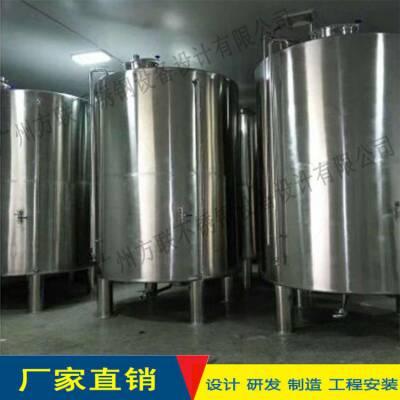 不锈钢酵素恒温发酵储罐 黄皮酒酵素罐 果酒饮料储存罐 规格齐全品质保障