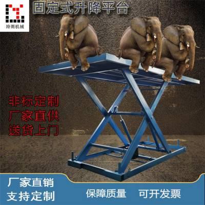 固定剪叉式升降平台 工厂简易货梯 升降机 山东厂家按需定做