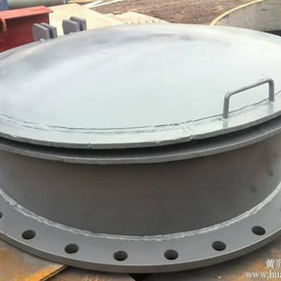 翔禹水利机械厂提供各种优质拍门 铸铁拍门,钢制拍门等各种拍门型号多,欢迎订购